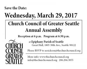 CCGS-'17-Assembly-Save-the-Date