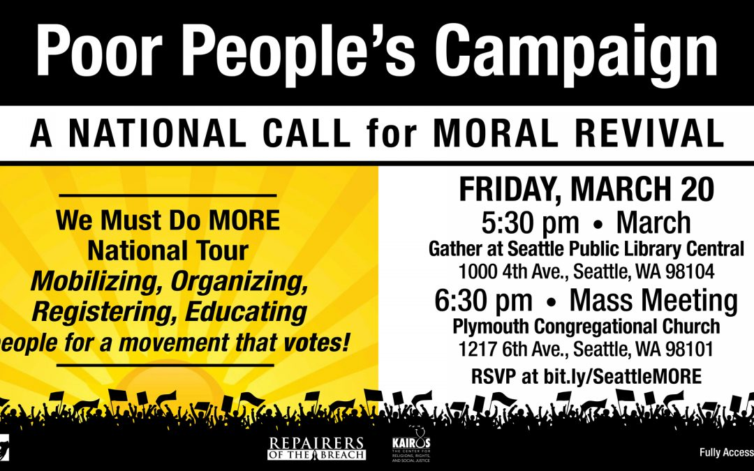 Poor People's Campaign – We Must Do M.O.R.E. tour – Now Online!